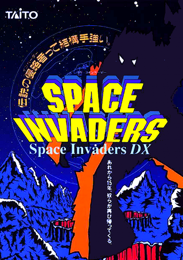 Space Invaders For Your Pub Or Club Bug Amusements